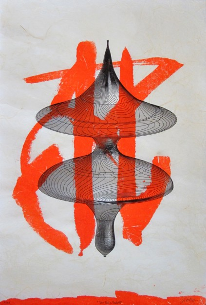 Colin Goldberg, New Plastic Shodo #6, 2013. Sumi ink and pigment print on Kinwashi paper, 12.5 x 18.5